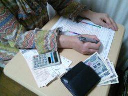 経費と生活費の分け方