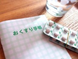 医療費が10万円未満でも医療費控除
